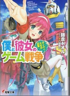 game_new.jpg